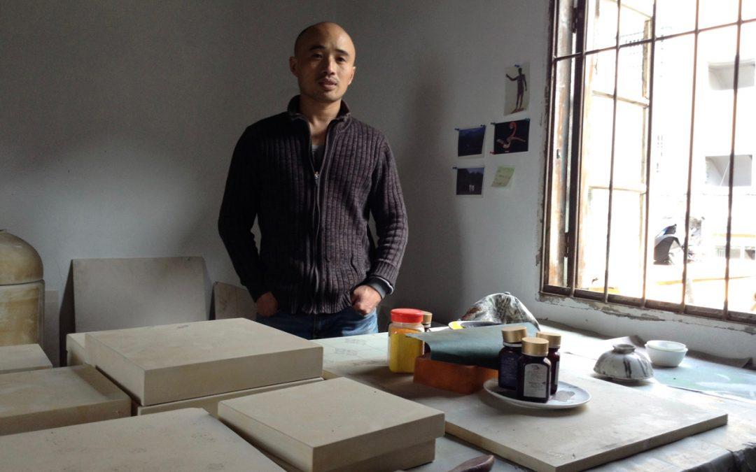 Huang Fei: Artist in Residence